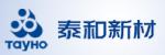 烟台泰和新材料股份有限公司